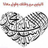 ابوعبدالله القرش
