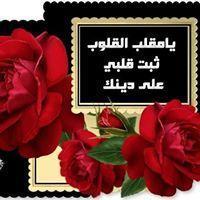 Abdo Talkhan