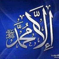 عبد الله موسى